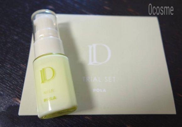 dsc06037b-pola-d-milk.jpg