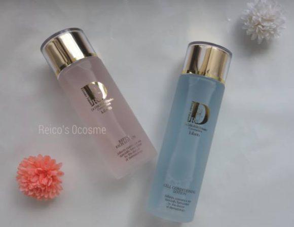 ジュランツ化粧水リファイン リッチローションとセルコンディショニングローション