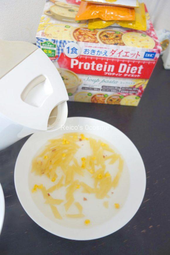 DHCプロティンダイエットスープパスタ作り方