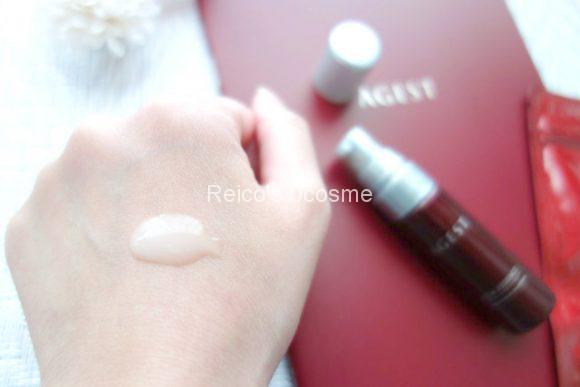 AGEST エイジスト美容液のテクスチャー