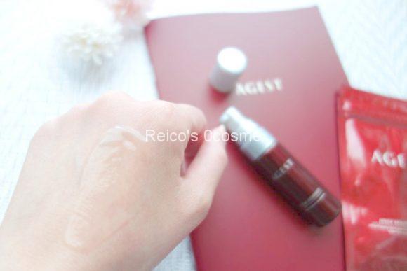 AGESTエイジスト美容液の使用感