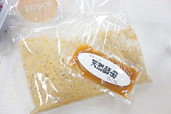 ディディコのぬか漬けキット天然酵母