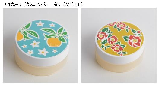 椿とかんきつ花の蜜蝋バーム