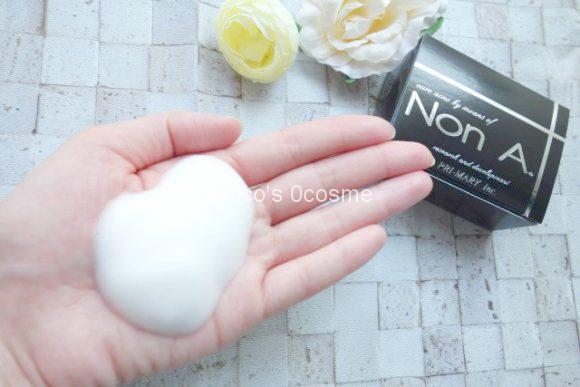 ノンエー石鹸使い方