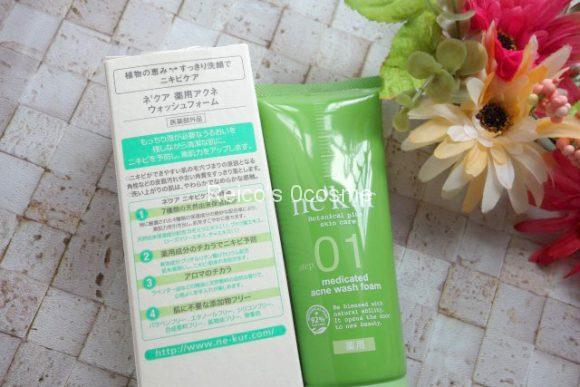 ネクア洗顔薬用アクネウォッシュフォーム効果