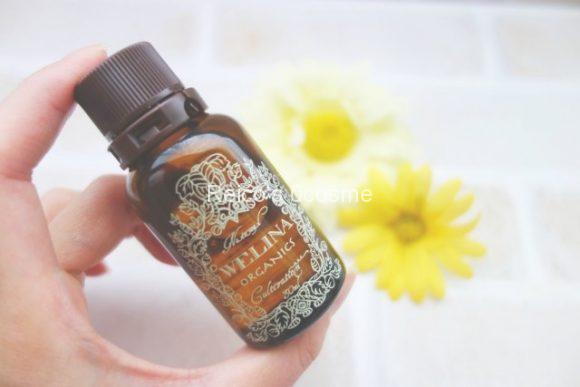 敏感肌におすすめのオーガニックウェリナクリアヴェリーエッセンス美容液