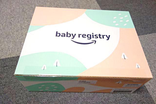 Amazonベビーレジストリ出産準備お試しBOX